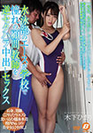 Ace of the swimming club reverses sexual harassment of a longing advisor teacher at school Himari Kinoshita