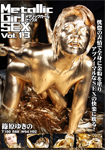 Metalic Girl SEX vol.13