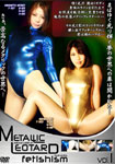 Metallic Leotard fetishism 1