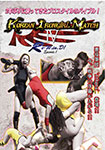 KOREAN IRONGIRL MATCH Ⅳ Re-W.in.D! Episode.1