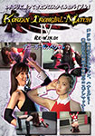 KOREAN IRONGIRL MATCH Ⅳ Re-W.in.D! Episode.2