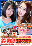 Fighting Girls International Woman's Pro-Wrestling Team Exchange Ito Mao vs Tsukishita Airi