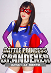 Battle Princess Spandexer Cosmo Angel The price of death fight