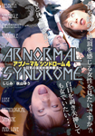 Abnormal  Syndrome 4 - Madness's neck strangling psychotherapy -