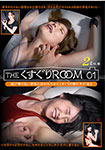 THE TICKLING ROOM 01