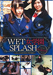 [Blu-ray version] special NeriNaru ~ special NeriNaru Hen WET Jogakuen SPLASH ~ phrase swimming club