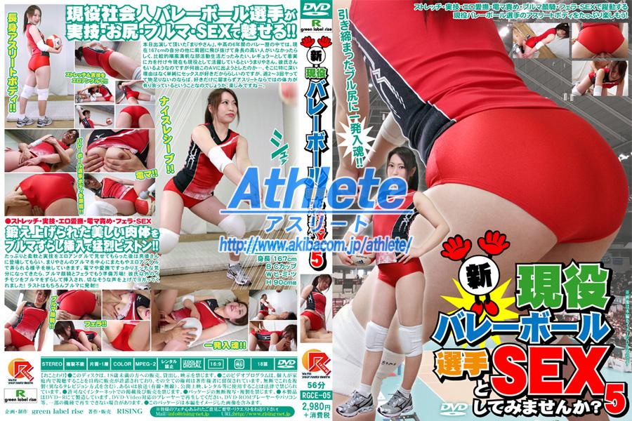 エッチしたい女子バレー選手 Part 4 [無断転載禁止]©2ch.netYouTube動画>19本 ->画像>234枚