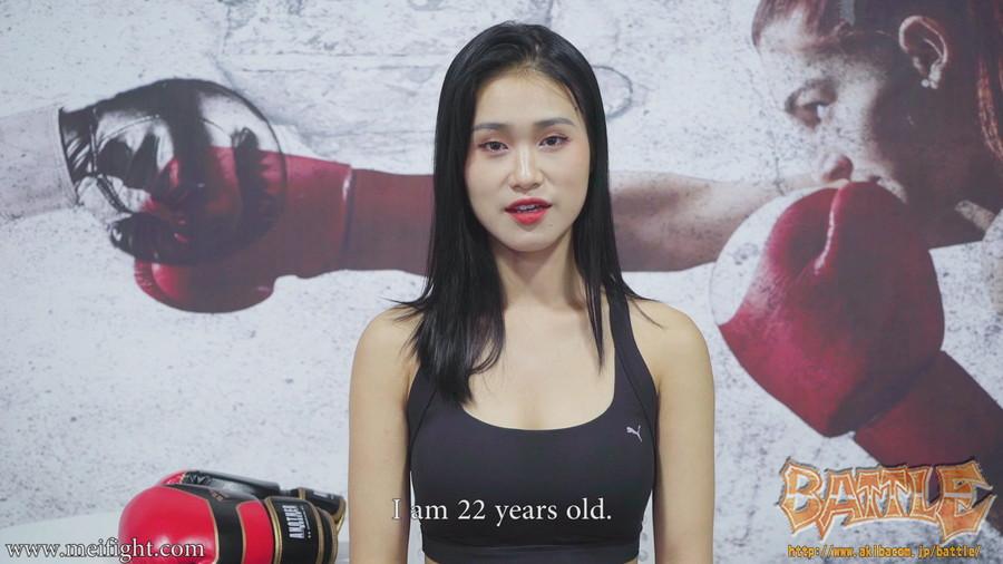 女子ボクシング MEI FIGHT