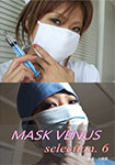 MASK VENUS Selection.6