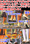 Toad and crayfish Tall slender woman In white heel and raw stockings Is stepping crushed